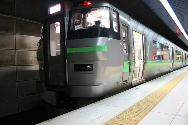 IMG_7186快速エアポート-thumbnail2.jpg