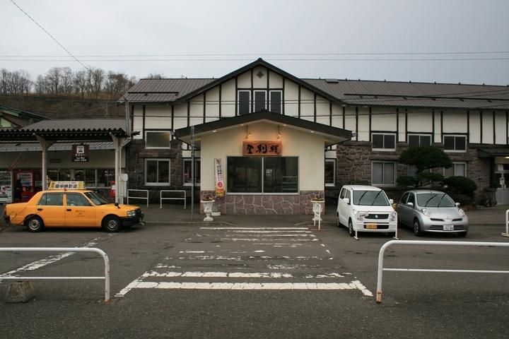 登別の交通の拠点「JR登別温泉駅」(北海道 登別市).JPG